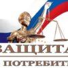Об итогах деятельности за 1 полугодие  2020 года Консультационного центра ФБУЗ «Центр гигиены и эпидемиологии в Республике Саха (Якутия)».